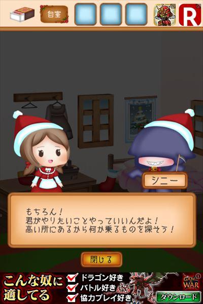 clear_macchiurinosyoujo_stage7_042