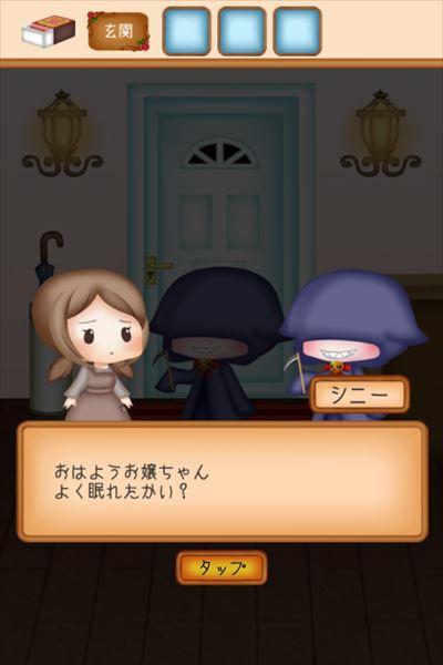 review_macchiurinosyoujo_006