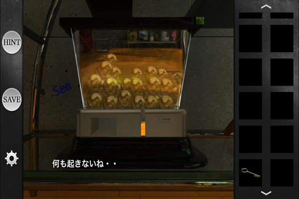 clear_ookinamado_stage1_014
