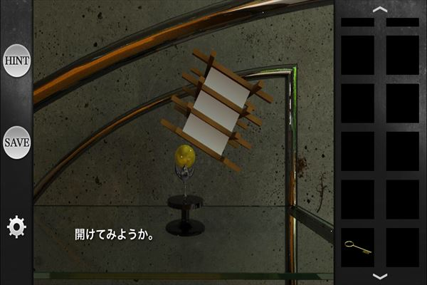 clear_ookinamado_stage1_016