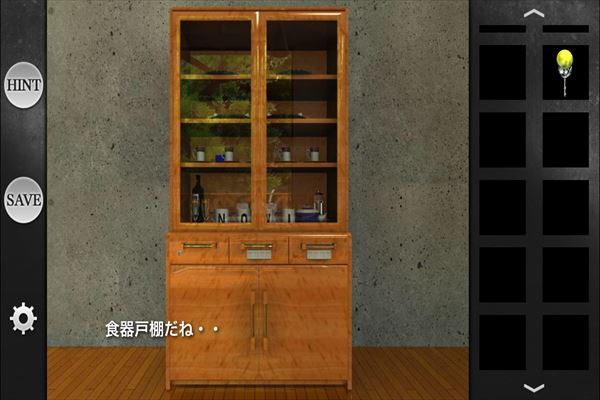 clear_ookinamado_stage1_019