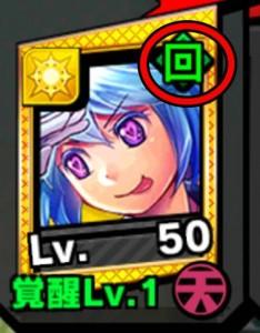clear_gekitotsubreakgakuen_065