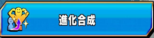 clear_gekitotugakuen_2_002