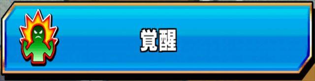 clear_gekitotugakuen_2_003