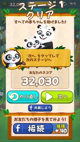 review_pandapop_008