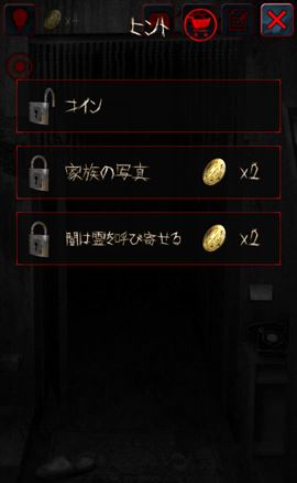 review_jusu_012