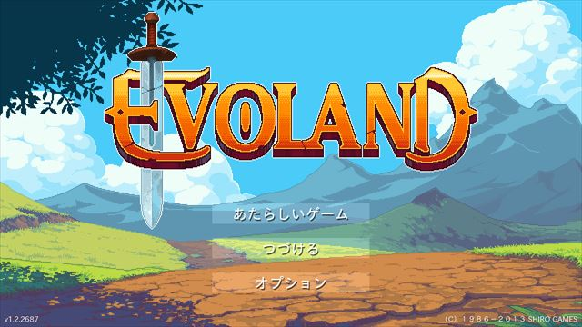 clear_evoland_1_001
