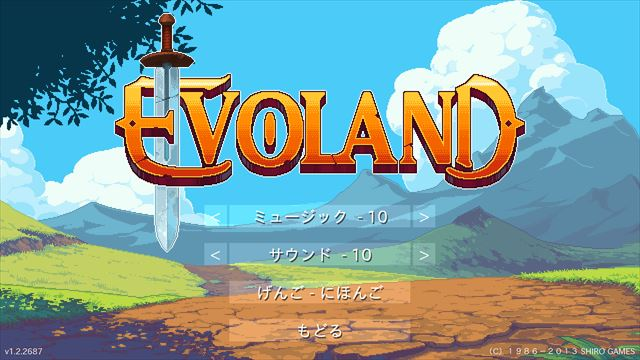 clear_evoland_1_002