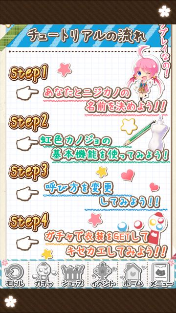 review_nijiirokanojo2d_001