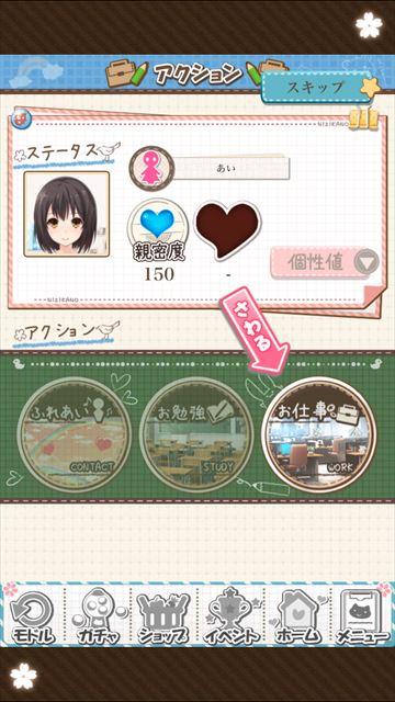 review_nijiirokanojo2d_006