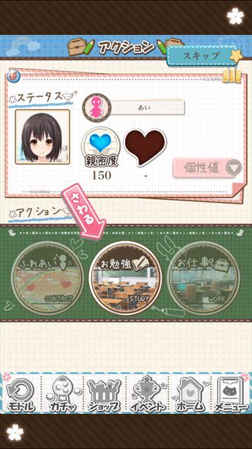 review_nijiirokanojo2d_008