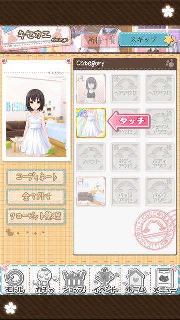 review_nijiirokanojo2d_016