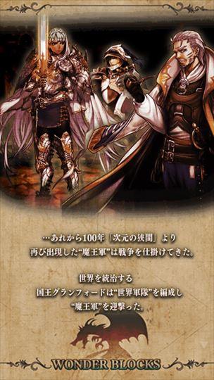 review_wanpuro_003