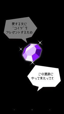 rnyan016_R