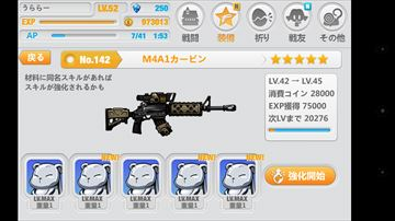 koryaku_hokai_b003_R