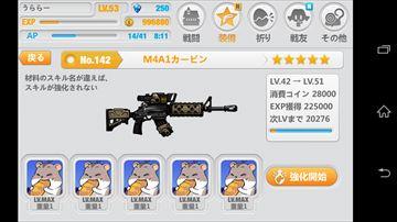 koryaku_hokai_b004_R