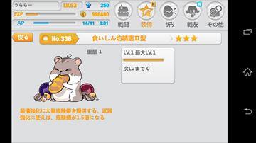koryaku_hokai_b005_R