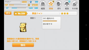 koryaku_hokai_b011_R