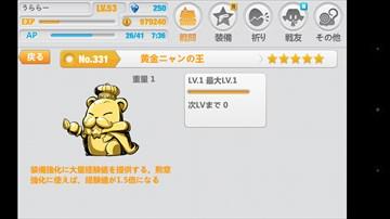 koryaku_hokai_b012_R_R