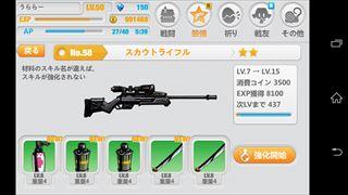 koryaku_houkai_b006
