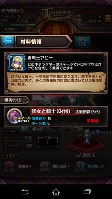 koryaku_towaroa_a003_R