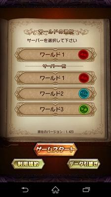koryaku_towaroa_a004_R