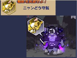 koryaku_nobunyaga001