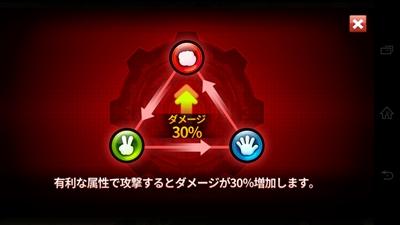syokai_SFW_a001_R