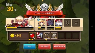 syokai_SFW_a007_R