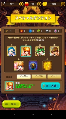 koryaku_zyamamon_a001_R