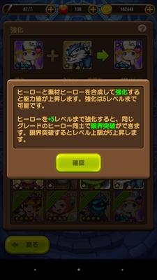 koryaku_zyamamon_a002_R