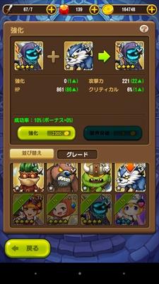 koryaku_zyamamon_a003_R