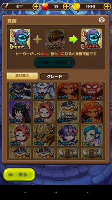 koryaku_zyamamon_a004_R