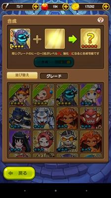 koryaku_zyamamon_a006_R