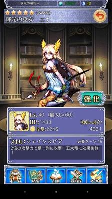 koryaku_dorai_a001_R