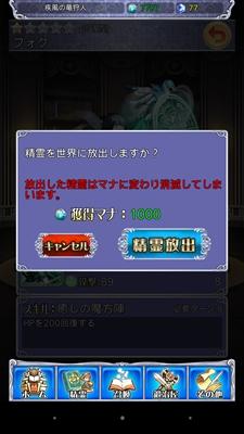 koryaku_dorai_a004_R
