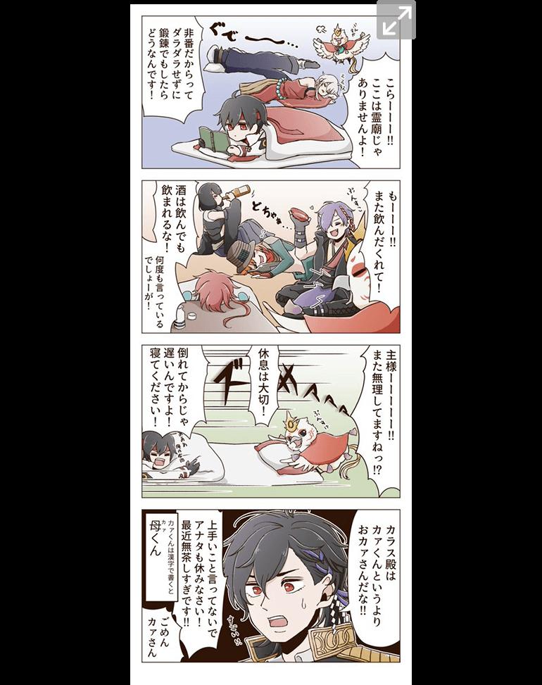 バンケツ漫画賞