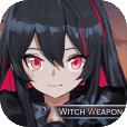 Witch's Weapon -魔女兵器-