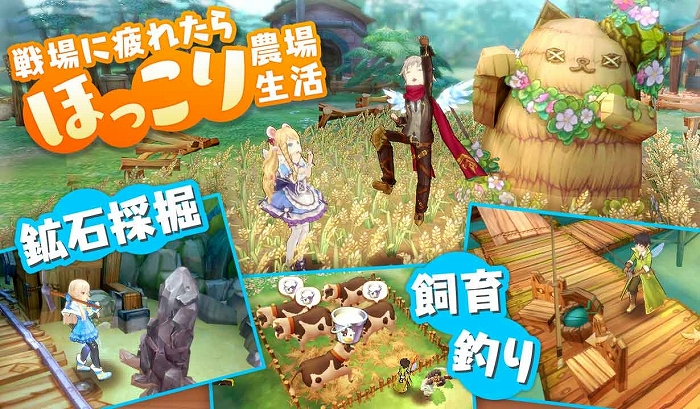 Ash Tale-風の大陸-(アッシュテイル)』癒やし系の世界観とキャラクターが魅力的なRPG【リリースされました】 - ゲームギフト