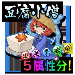 ニコニコ 妖怪百姫たん アプリページ Android Ios ゲームギフト