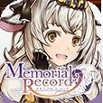 メモリアルレコード (Memorial Record)