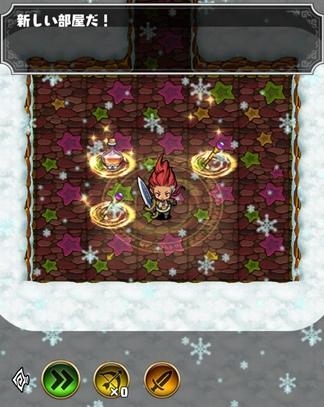 クリスマス小部屋