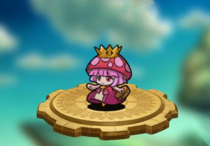 キノコ姫+