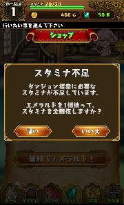 ドラゴンファングp031★