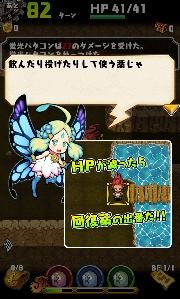 ドラゴンファングp00024★