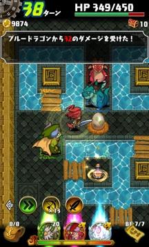 魔人の迷宮イメージ