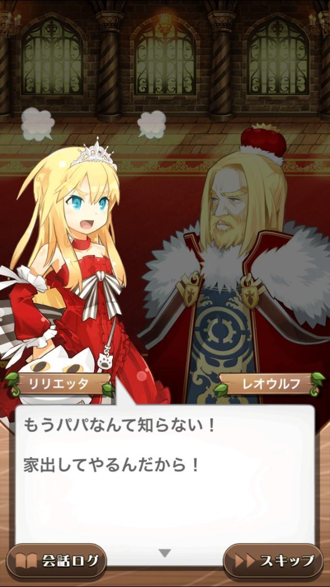 ゲーム内キャラ同士の会話やり取り画像