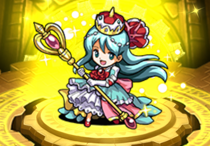 聖輝皇姫シャルロッテ+