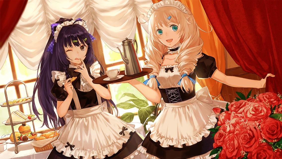午後茶いかが?