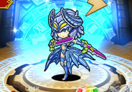 水の竜騎士ヴァルネラ+